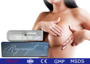 China Non Surgical Skin Tightening Reyoungel Dermal Filler Hyaluronic Acid Breast Injections on sale