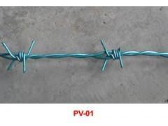 China Двойная колючая проволока ГИ извива покрытая ПВК для железного электрического плетения птицы on sale