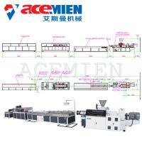 UPVC Profile Wood Plastic Composite Production Line Weight 2-10 T Custom Color