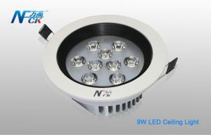 China 700Lm 6000k LED Recessed Ceiling Lights , High Bright 9W LED Ceiling Light Fixture on sale