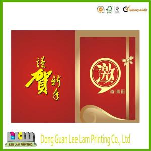 China invitation letter card on sale