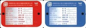 China barcode label/tag on sale