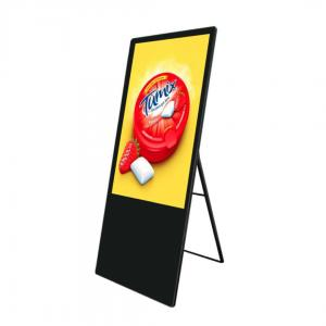 China Floor type 43 inch FHD digital signage for all kinds of shops on sale