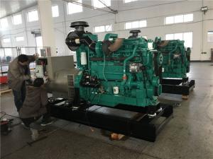 Quality Positive Water Cooling Cycle 20kw - 50kw Cummins Industrial Generators With Fuel Tank for sale