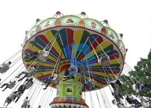 China Outdoor Flying Swing Ride , Color Custom Amusement Park Swing Ride on sale