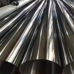 Incoloy 800,800H,800HT, 825 WELDED PIPE ASTM B514 / B775; WELDED TUBE ASTM B515 / B751