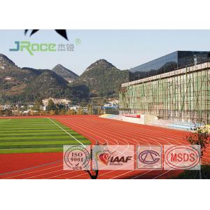 China Colorful Rubber Running Track Material , Outdoor Track Field Material Low TVOC on sale