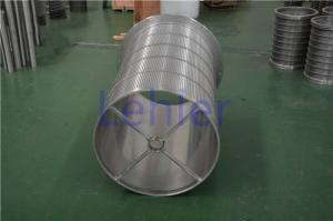 China Slot Type Stainless Steel Filter Basket , Wire Cylinder Basket Perfect Roundness on sale
