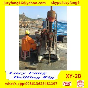 China China Deutz Engine XY-2B  Skid Mounted Water Well Drilling Machine for Sale on sale