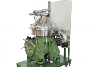 China Marine Disc Centrifugal Filter Separator With PLC Controller System on sale