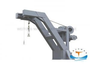China 30kn Working Load Free Fall Lifeboat Davit 23 M / Min Hoisting Speed For Emergency on sale