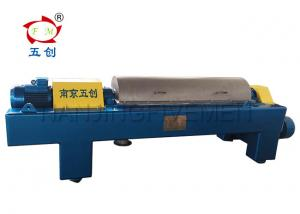 China LW Wastewater Treatment Equipment Continuous Horizontal Sludge Decanter on sale