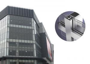 China 6061 6063 Aluminium Window Door Frame Extrusions High Strength Long Service Life on sale