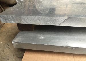 China 3mm Thick High Strength Aluminum Sheet AA7075 AIZn5.5MgCu IRIS Standard on sale