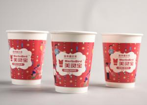 China Pretty Christmas Paper Cups For Hot Drinks / To Go Coffee Cups Logo Printed on sale