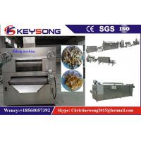 Stainless Steel Corn Flakes Making Machine , Custom Grain Processing Equipment
