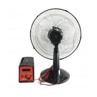 China Cooling Solar Operated Fan , 16 Inch DC 12 Volt Solar Fan With Light System on sale