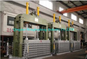 China 4 6 Layers Foam Rubber Sheets Vulcanizing Press EVA Mat Foaming Machine on sale