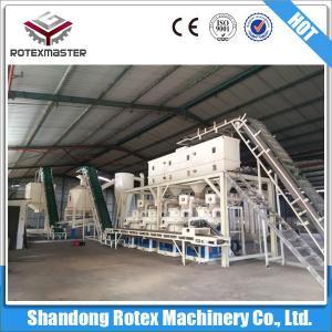 China wood pellet mill on sale