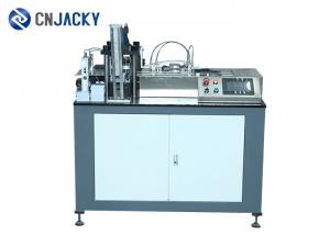 China 2x5 Layout Automatic Punching Machine For PVC ID Card / Credit Card / Plastic Sheets on sale