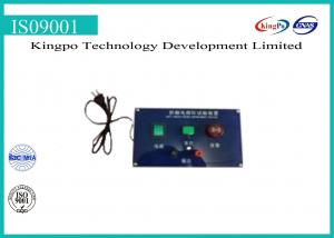 China AC40-50V IEC Test Equipment , Electrical Safety Testing Equipment on sale