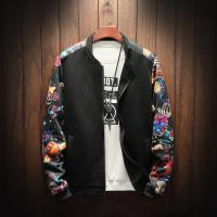 Custom baseball jacket wholesale zipper-up jacket sublimation floral winter men jackets