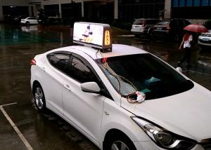 China Lightweight 5mm Led Taxi Top Advertising / 1r1g1b Car Led Display Energy Saving on sale