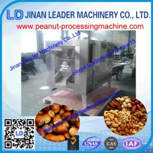 China 500-600kg/h Multiple sets of baking easy to operate peanut roaster machine on sale