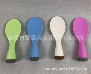 China Food Grade Plastic Rice Spoon Rice Cooker Plastic Spoon Customize Colors on sale