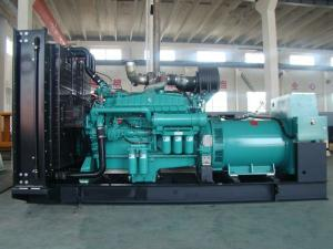 China Sell  500kw diesel generator set  use Cummins engine  three phase  low price on sale