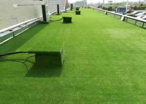 China Four Colors Artificial Turf Rug For Garden , Economy Lively Green Fake Grass Lawn on sale
