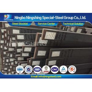 China Produit plat de ressort SUP9/55Cr3/1,7176 pour le ressort lame/ressort hélicoïdal on sale