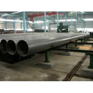 China API 5L line pipe, ERW/seamless Pipe Line on sale