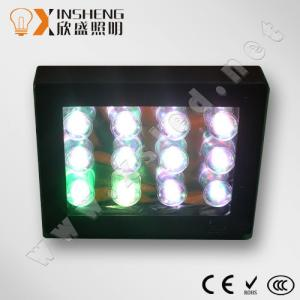 China 36W AC 85~264V High Power Color Changing LED Indoor Growing Lights With Remote Controller on sale