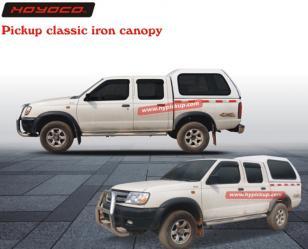 China Accesorios autos de Henan Huayu que fabrican Co., Ltd. manufacturer