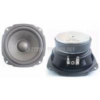 China Paper Cone 87dB 20W Multimedia Loudspeakers , 5 Inch Multimedia Midrange Speaker on sale