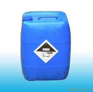 China Glacial Acetic Acid (GAA) on sale