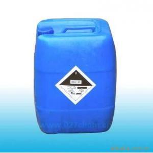 China Glacial acetic acid(GAA) 99% on sale
