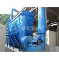 air chamber type industrial dust extractor collector price