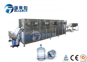 China Electric Barrel 5 Gallon Water Filling Machine Washing Filling Capping 3 In 1 on sale