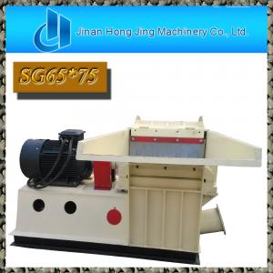 China Sawdust/Wood Powder Processing Machine Wood Pellet Hammer Mill on sale