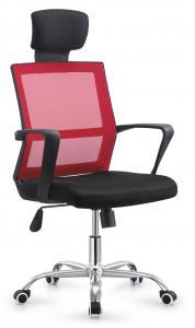 China Custom Design Adjustable Ergonomic Office Chair , Red All Mesh Desk Chair on sale