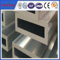 China OEM cheap mill finish aluminium profile aluminium tube manufacturer,aluminium square tube on sale