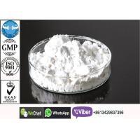 99.5% Adenosine Monophosphate Weight Loss , CAS 61-19-8 AMP Adenosine Phosphate