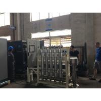 Long Life Cryogenic Nitrogen Generator , Gas Nitrogen Production Equipment