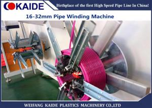 China 16-32mm Pipe Winder Machine PE  Pipe Winding Machine  for PEX/PERT/HDPE Pipe Coiling on sale