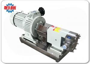 China Food Grade Stainless Steel Chocolate Transfer Rotor Lobe Pump on sale