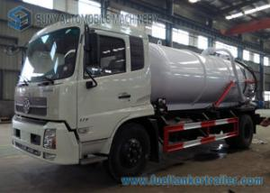 China 12000L Dongfeng Diesel Sewage Suction Truck 4 X 2 with DFL1160BX Chassis on sale