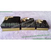 China paper box animals on sale