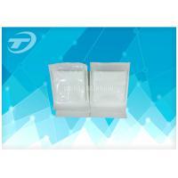 CE And ISO13485 Medical Gauze Sponge / Sterile Gauze Pads Unfolded Edges